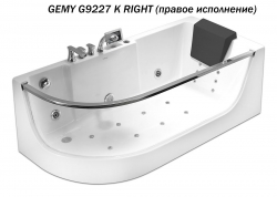 gemy-g9227-k-right-1