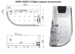 gemy-g9227-k-right-3
